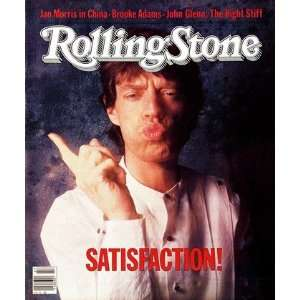 Mick Jagger, 1983 Rolling Stone Cover Poster by William
