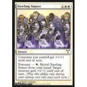Steeling Stance (Magic the Gathering   Dissension
