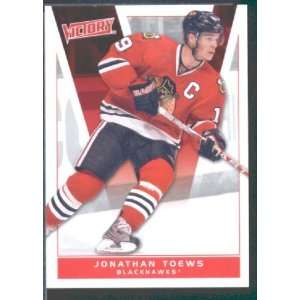 2010/11 Upper Deck Victory Hockey # 43 Jonathan Toews Blackhawks / NHL